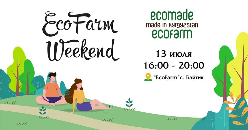 EcoFarm Weekend