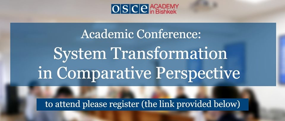 Conference: System Transformation in Comparative Perspectives
