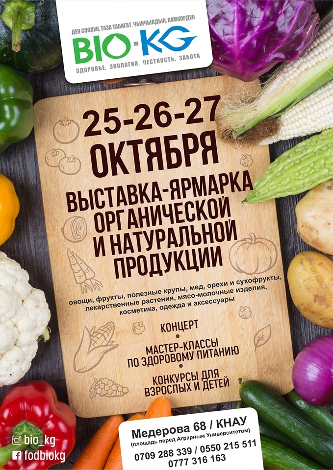 VIII exhibition-fair of organic and natural products.