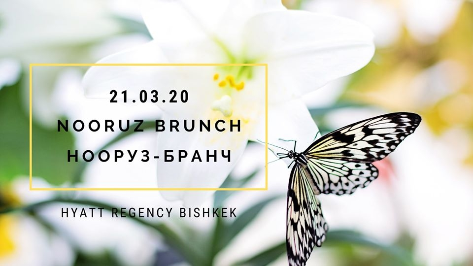 March 8 Festive Brunch
