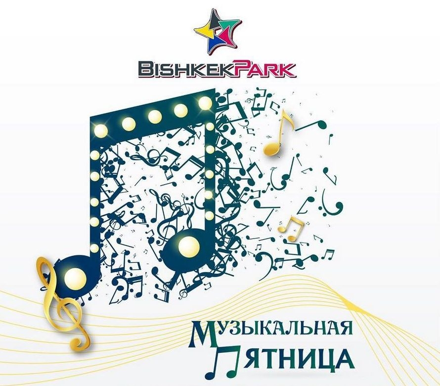 Musical Friday at Bishkek Park